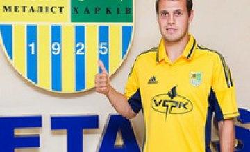 ФК «Днепр» планирует летом подписать еще одного игрока