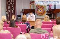 Борис Філатов: «Місто і надалі системно підтримуватиме центри позашкільної освіти»