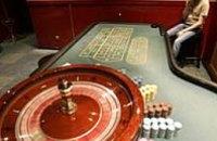 В Кривом Роге правоохранители закрыли подпольное казино