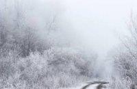 Сегодня на Днепропетровщине объявлено штормовое предупреждение