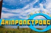 Як у 2020-му на Дніпропетровщині провалили програму «Велиaке будівництво»