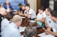 На Дніпропетровщині створять робочу групу для протидії рейдерству