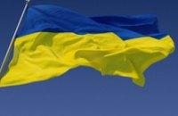 Украина заняла 130-е место в мировом рейтинге восприятия коррупции