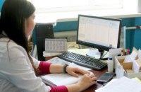 Днепропетровская ОГА оснастила компьютерами 38 областных больниц