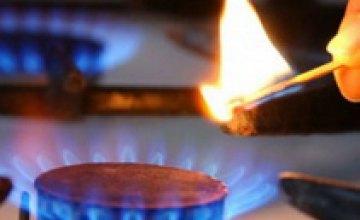 В Днепропетровске проходит месячник безопасного использования газа