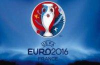 Во Франции стартовал футбольный чемпионат Евро-2016