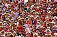 К концу 2011 года население Земли превысит 7 млрд