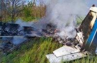В Днепре произошло крушение самолёта: погибли двое мужчин (ФОТО)