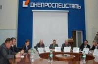 «Днепроспецсталь» – образец для подражания, - Госпромнадзор (ФОТО)