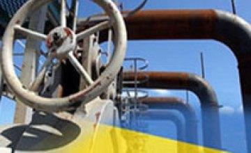 Украина готовится к повышению цены на российский газ за $487 за тысячу кубометров, - Минфин