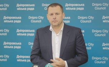 «Сдержанно пессимистический», - Борис Филатов рассказал об особенностях бюджета Днепра на 2020 год