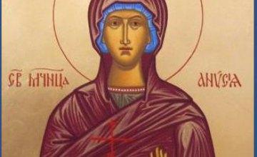 Сегодня православные чтут память мученицы Анисии