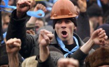 НПГУ ОАО «Сухая Балка» требует принять закон «О повышении престижности шахтерского труда»