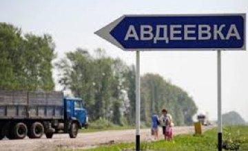 В Авдеевке обесточен коксохимический завод: город остался без воды, электричества и тепла