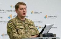 За сутки на Донбассе погибли трое военных, 24 ранены
