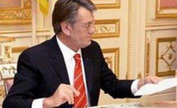 Днепропетровские депутаты считают, что Виктор Ющенко нагнетает политконфликт своим заявлением о провокации