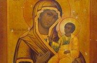 Афонские мастера-иконописцы передали Днепропетровскому храму 10 писаных икон