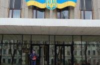 Доходы общего и специального фондов областного бюджета в 2011 выросли на 14,5% и составили более 2 млрд грн