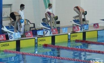 Воспитанники ВСК «Юность» Павлоградского химзавода соревнуются за первенство на международном турнире по плаванию (ФОТОРЕПОРТАЖ)
