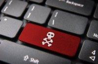 За просмотр пиратских копий днепрян ожидает штраф до 8,5 тыс. грн и конфискация техники