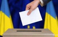В Донецкой области не открылся избирательный участок, права голоса лишены почти 700 граждан Украины