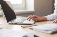 Для вчителів Дніпропетровщини придбають майже 5,3 тис ноутбуків