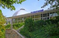 Отличников Днепропетровщины приглашают на бесплатные сеансы в планетарий