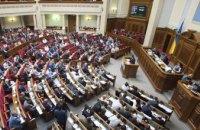 ВР рассмотрит законопроект о запрете абортов в Украине