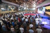 Власть должна прекратить давление на местное самоуправление, - съезд партии «Пропозиція»