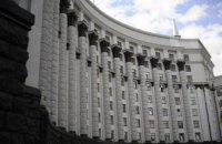 В Украине заработала служба морского и речного транспорта