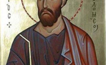 Сегодня православные чтут перенесение мощей Апостола Варфоломея