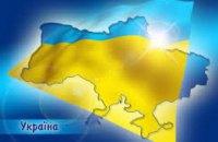 Политика собственной безопасности - это дело исключительно самой Украины, - посол Норвегии в Украине
