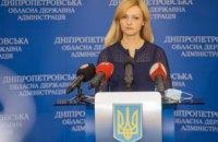 Оновлення шкіл та дитсадків, опитування для молоді, талант-фест Z_ефір: публічний звіт Дніпропетровської ОДА
