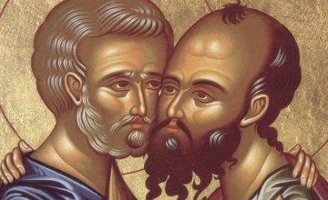 Сегодня православные молитвенно чтут память славных и всехвальных первоверховных апостолов Петра и Павла