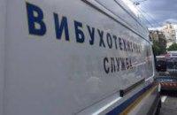 В Харькове заминировали аэропорт, отель и два торговых центра