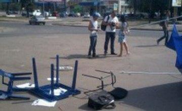 В Кривом Роге неизвестные напали на активистов гражданской инициативы «За Мир и Развитие»