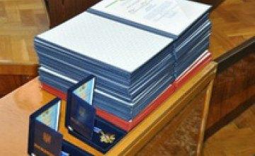 Валентин Резниченко наградил 40 педагогов Днепропетровщины