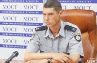 Как избежать квартирной кражи во время летних отпусков:  советы от полиции охраны в Днепропетровской области (ФОТО)