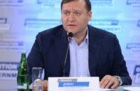 У нынешней Верховной Рады нет перспектив, - Михаил Добкин