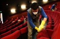 Дистанция, наполненность 50% и температурный скрининг: основные правила работы кинотеатров в условиях карантина на Днепропетровщине