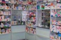 На лекарствах в Украине «наваривают» 150-300%