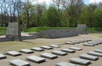 На Днепропетровщине перезахоронили 26-х неизвестных солдат