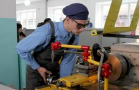 В Украине планируют модернизировать систему профессионально-технического образования