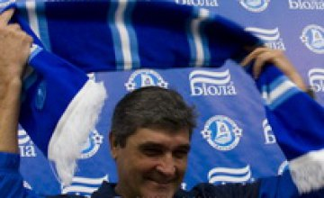 Новый главный тренер «Днепра» Хуанде Рамос приступил к работе