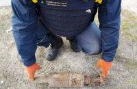 На Днепропетровщине мужчина во время охоты в балке наткнулся на снаряд