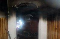 Утром в Кривом Роге горела баня (ФОТО)