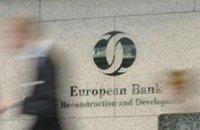 ЕБРР намерен продолжить инвестиционные программы в Украине