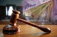 На Днепропетровщине более 60 тыс.  исполнительных документов о взыскании задолженности по алиментам, из них 58 на содержание ро