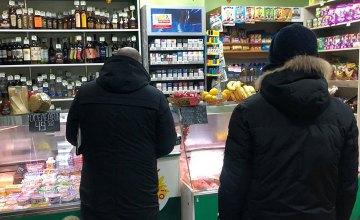На Днепропетровщине полицейские составили админпротокол за продажу сигарет несовершеннолетнему