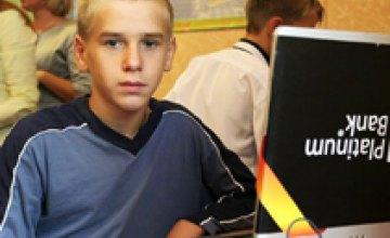 В сентябре в Днепропетровске откроется тренинговый клуб «Век» для детей